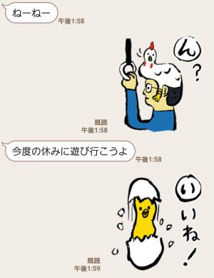 【限定無料スタンプ】LINEあんけーと おもしろカルタ スタンプ(2017年01月25日まで) (5)