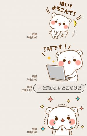 【人気スタンプ特集】ゲスくま~社会人編~ スタンプ (4)
