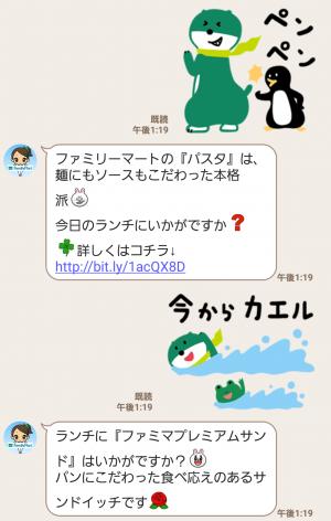 【隠し無料スタンプ】妖怪ウォッチ3 スキヤキ コラボスタンプ(2017年04月09日まで) (5)