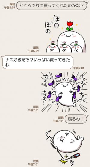 【人気スタンプ特集】あざらしさんスタンプ第6弾 スタンプ (8)