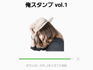 【人気スタンプ特集】俺スタンプ vol.1 スタンプ (2)