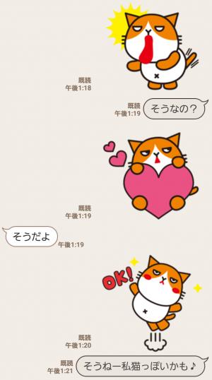 【人気スタンプ特集】ふてニャン2 スタンプ (6)
