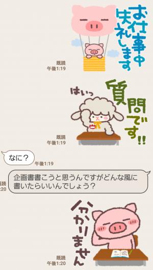 【人気スタンプ特集】ぶたたのかしこまりスタンプ (3)