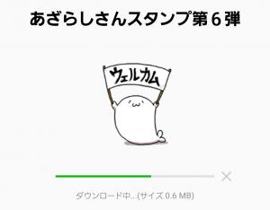 【人気スタンプ特集】あざらしさんスタンプ第6弾 スタンプ (2)