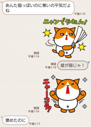 【人気スタンプ特集】ふてニャン2 スタンプ (5)