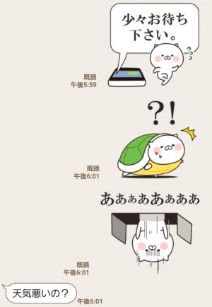 【人気スタンプ特集】出てくるにゃんこ スタンプ (6)