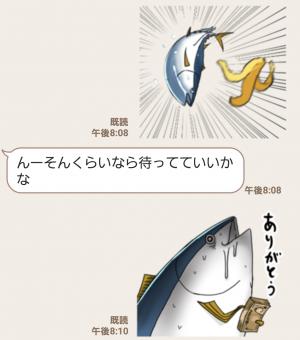 【人気スタンプ特集】クロマグロ スタンプ (7)