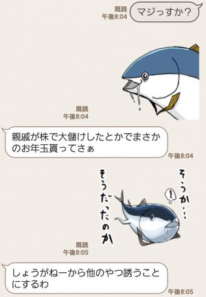 【人気スタンプ特集】クロマグロ スタンプ (5)