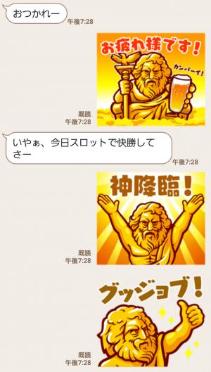 【人気スタンプ特集】神々のスタンプ (3)