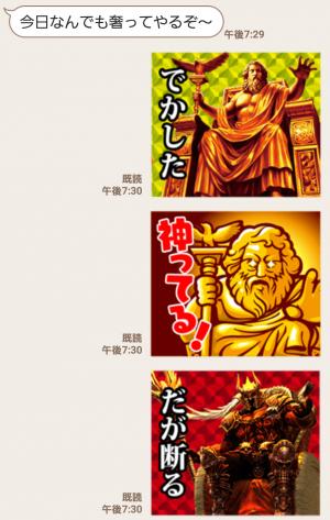 【人気スタンプ特集】神々のスタンプ (4)