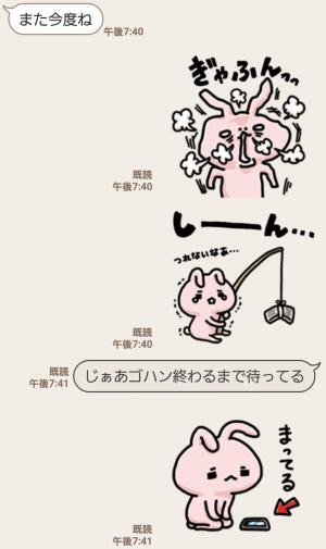 【人気スタンプ特集】寂しすぎうさぎ。 スタンプ (4)