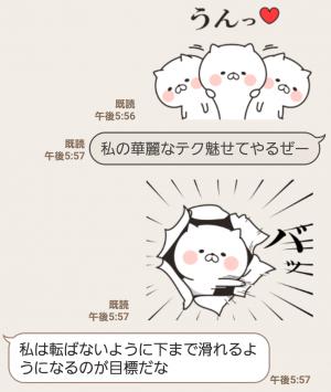 【人気スタンプ特集】出てくるにゃんこ スタンプ (4)