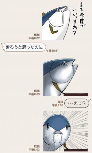 【人気スタンプ特集】クロマグロ スタンプ (4)