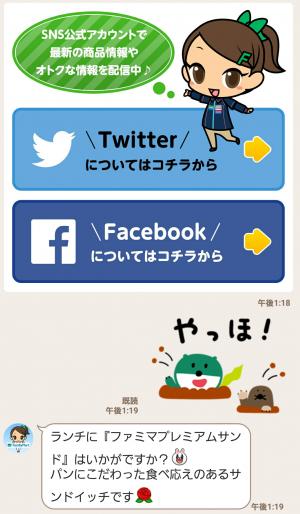 【隠し無料スタンプ】妖怪ウォッチ3 スキヤキ コラボスタンプ(2017年04月09日まで) (4)