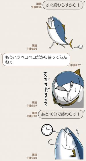 【人気スタンプ特集】クロマグロ スタンプ (6)