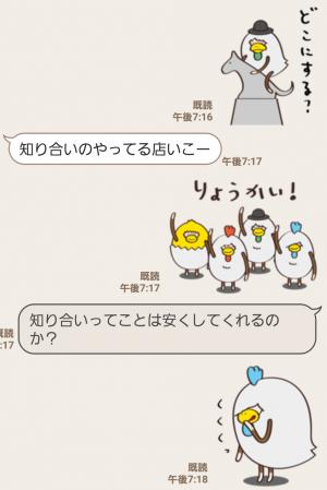 【人気スタンプ特集】flumpool2 スタンプ (4)