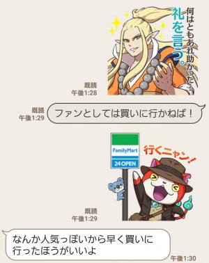 【隠し無料スタンプ】妖怪ウォッチ3 スキヤキ コラボスタンプ(2017年04月09日まで) (7)