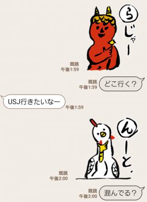 【限定無料スタンプ】LINEあんけーと おもしろカルタ スタンプ(2017年01月25日まで) (6)
