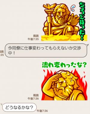 【人気スタンプ特集】神々のスタンプ (6)