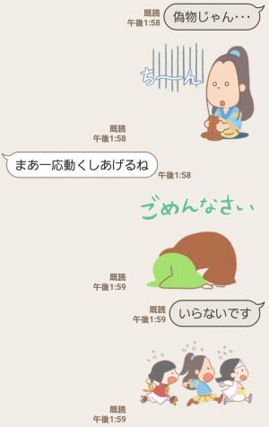【限定無料スタンプ】動く♪三太郎と仲間たちスタンプ(2017年02月13日まで) (11)
