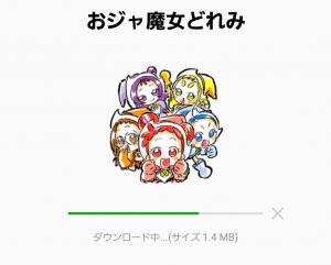 【人気スタンプ特集】おジャ魔女どれみ スタンプ (2)