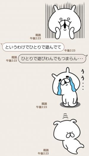 【限定無料スタンプ】ゆるうさぎ x 便利アカウント スタンプ(2017年01月31日まで) (12)