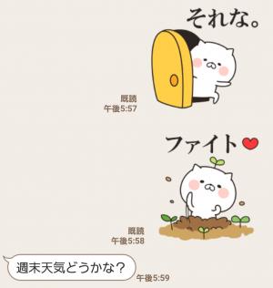【人気スタンプ特集】出てくるにゃんこ スタンプ (5)