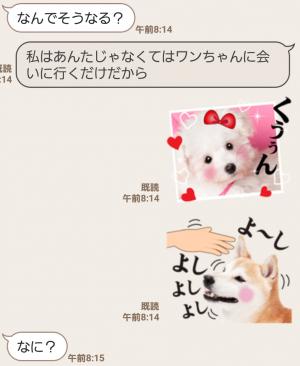 【人気スタンプ特集】かわいい犬たち スタンプ (6)