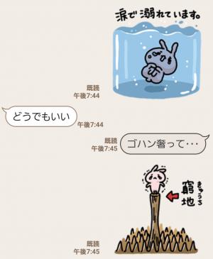 【人気スタンプ特集】寂しすぎうさぎ。 スタンプ (8)
