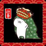 【公式スタンプ】うさまるお年玉つき年賀スタンプ(2017年01月15日まで)