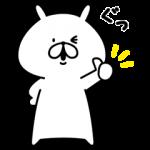 【限定無料スタンプ】ゆるうさぎ x 便利アカウント スタンプ(2017年01月31日まで)