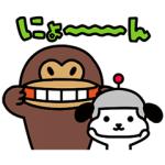 【無料スタンプ速報】けんさく と えんじん 2 スタンプ(2017年02月06日まで)