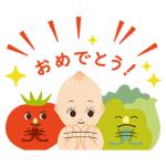 【無料スタンプ速報】キユーピーとヤサイな仲間たち スタンプ(2017年02月06日まで)
