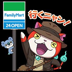 【隠し無料スタンプ】妖怪ウォッチ3 スキヤキ コラボスタンプ(2017年04月09日まで)