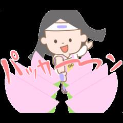 【限定無料スタンプ】動く♪三太郎と仲間たちスタンプ(2017年02月13日まで)