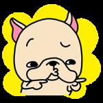 【限定無料スタンプ】ブログ×フレブル☆うざかわスタンプ! スタンプ(2017年02月14日まで)