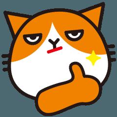 【人気スタンプ特集】ふてニャン2 スタンプ