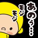 【人気スタンプ特集】黄色いヤツ、ですます。 スタンプ