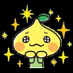 【限定無料スタンプ】飛び出す!ピットくん スタンプ(2017年02月27日まで)