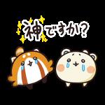 【隠し無料スタンプ】しろたさんとれさ丸7【赤ちゃん編】 スタンプ(2017年04月24日まで)
