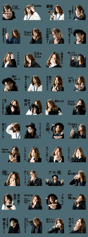 【人気スタンプ特集】俺スタンプ vol.1 スタンプ