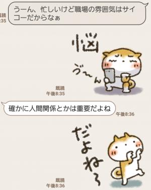 【人気スタンプ特集】ラフ画風「まるちゃん」 スタンプ (6)
