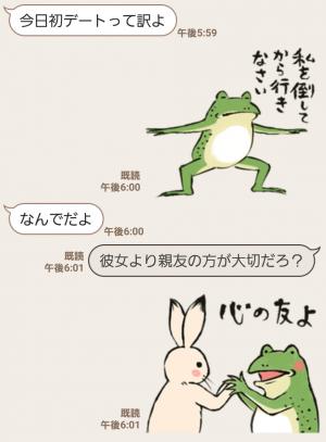 【人気スタンプ特集】ゆるっと鳥獣戯画 スタンプ (7)