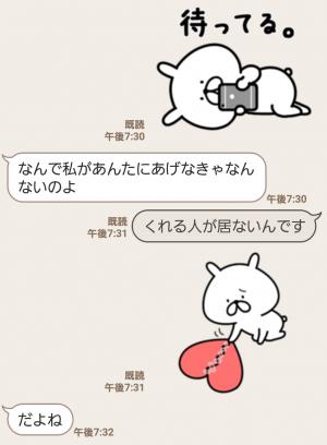 【人気スタンプ特集】ゆるうさぎ11 スタンプ (5)