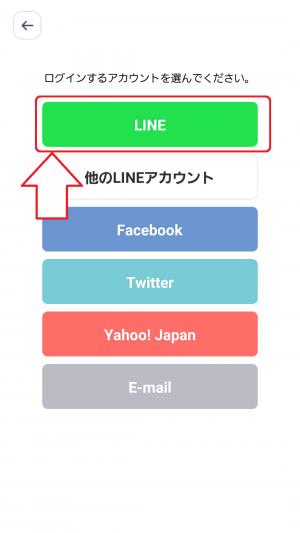 【限定無料スタンプ】LINE プレイ×NTVドラマ左江内氏 スタンプ(2017年03月20日まで) (5)
