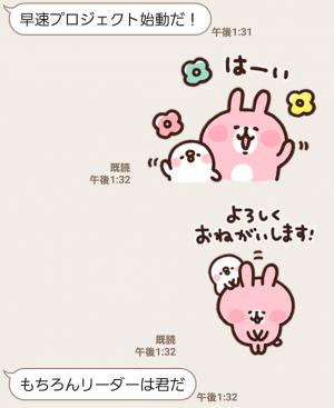 【限定無料スタンプ】カナヘイのピスケ&うさぎ ゆるっと使える スタンプ(2017年02月28日まで) (7)