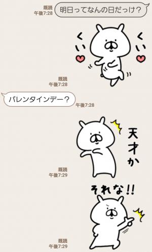 【人気スタンプ特集】ゆるうさぎ11 スタンプ (3)