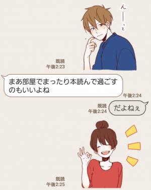 【人気スタンプ特集】ほのぼのログスタンプ2 スタンプ (8)