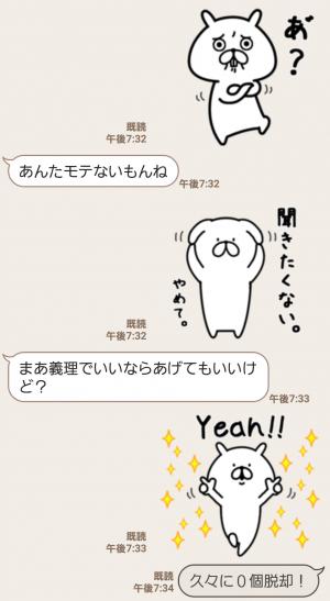 【人気スタンプ特集】ゆるうさぎ11 スタンプ (6)
