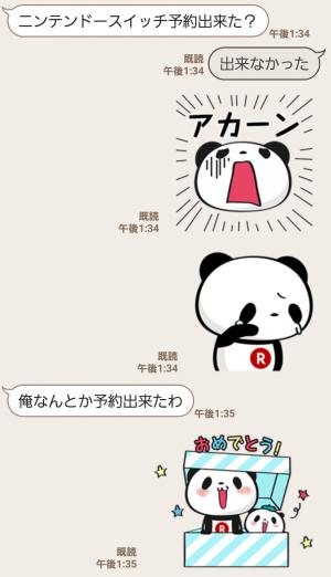 【限定無料スタンプ】お買いものパンダ スタンプ(2017年02月27日まで) (8)
